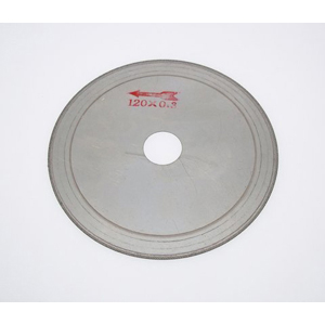"Diamond rim coated cutting blade - 4-5/8"" x 0.3mm"